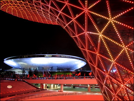 מרכז התרבות - תערוכת אקספו 2010 בשנגחאי
