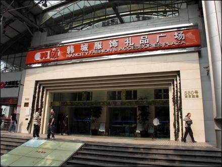 הכניסה לשוק הטאובאו בשנגחאי