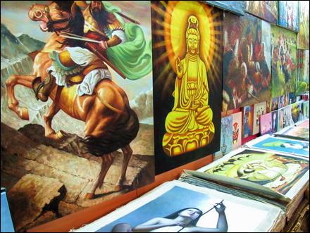פוסטרים בשוק הטאובאו